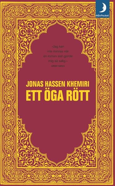 Ett öga rött av Jonas Hassen Khemiri